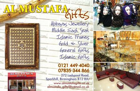 Al Mustafa Ad2