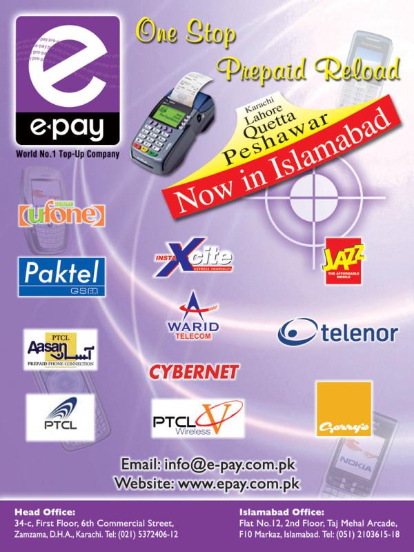 E-pay-Poster